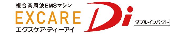 EXCAREDI(エクスケアDi)ロゴ