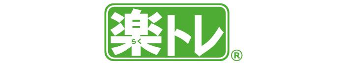 EXCAREDI(エクスケアDi) 楽トレ ロゴ